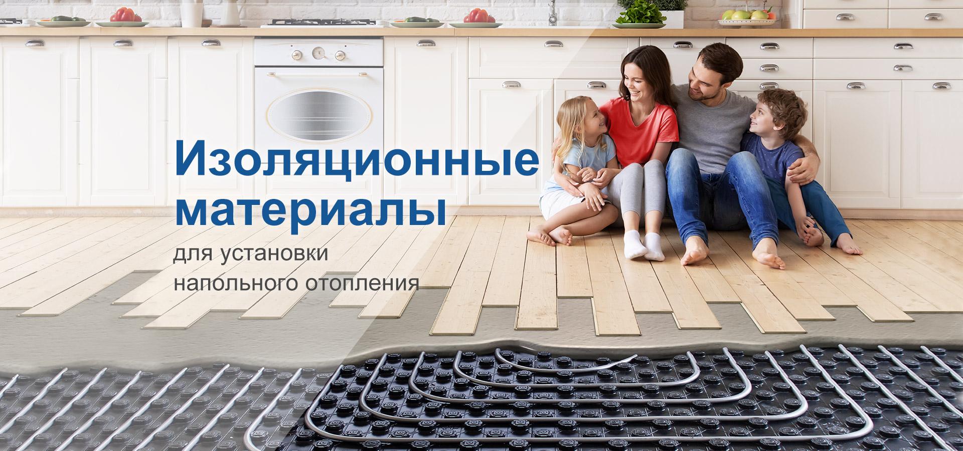 banner-1-rus