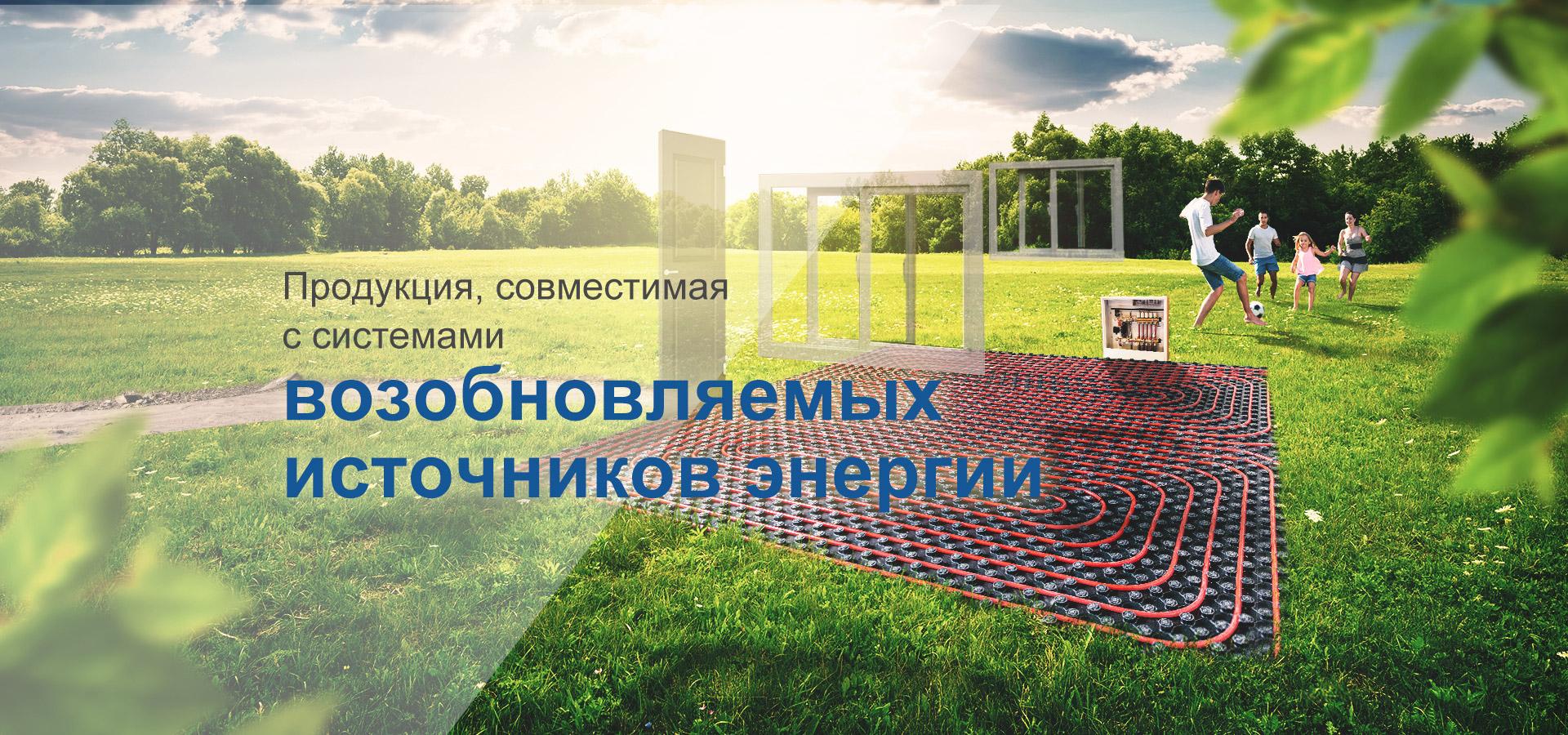 banner-2-rus